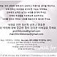 http://www.cinfonet.kr/data/editor/2009/thumb-4c1af4dc646720cf689eb4382de90a3d_1600126434_6997_80x80.png